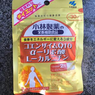 コバヤシセイヤク(小林製薬)の小林製薬 栄養補助食品 コエンザイムQ10 αリポ酸 L-カルニチン 60粒入(ダイエット食品)