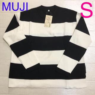 ムジルシリョウヒン(MUJI (無印良品))の新品 無印良品 ダブルフェイスクルーネックセーター S    黒×オフ白(ニット/セーター)
