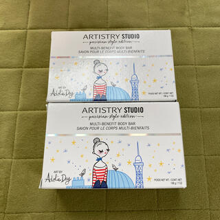 Amway - アムウェイ ARTISTRY STUDIO