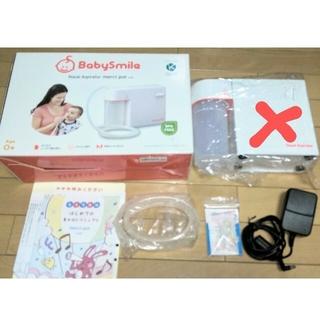 アカチャンホンポ(アカチャンホンポ)の鼻水吸引器 電動 BabySmile メルシーポット(鼻水とり)