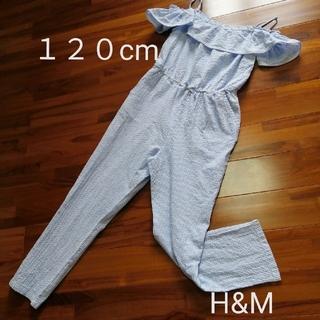 H&M - 【美品】H&M ストライプ肩フリルオールインワン 120cm