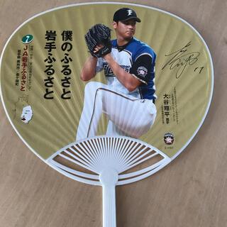 大谷翔平 うちわ(スポーツ選手)