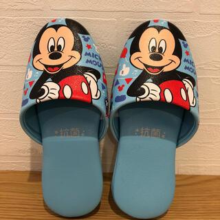 ディズニー(Disney)のミッキースリッパ 抗菌 子供用(スリッパ)