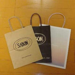 サボン(SABON)のSABON コスメキッチン ショッパー 3枚(ショップ袋)