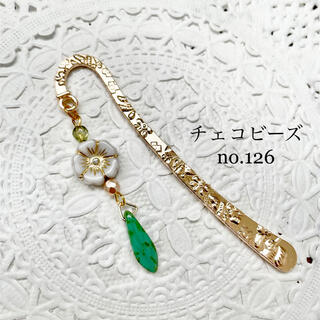 しおり*126(しおり/ステッカー)
