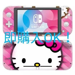 ニンテンドースイッチ(Nintendo Switch)のハローキティ ニンテンドースイッチライトスキンシール 任天堂Switch(携帯用ゲームソフト)