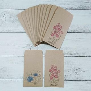 **お花 ハンドメイド ポチ袋 14枚セット**(カード/レター/ラッピング)