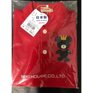 ミキハウス(mikihouse)の新品 ミキハウス ポロシャツ サイズ90(Tシャツ/カットソー)