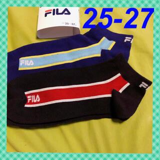 フィラ(FILA)の【フィラ 】サイドラインでスッキリ‼️メンズ靴下 2足組 FL-13B☆(ソックス)