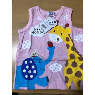 ミキハウス(mikihouse)のmhzo様専用 新品 ミキハウス サイズ80(Tシャツ)