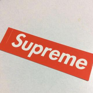 シュプリーム(Supreme)の非売品ステッカーSupreme送料無料ボックスロゴ シュプリーム(その他)