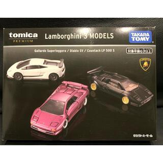 タカラトミー(Takara Tomy)のトミカプレミアム オリジナル ランボルギーニ3台セット! 限定 新品(ミニカー)