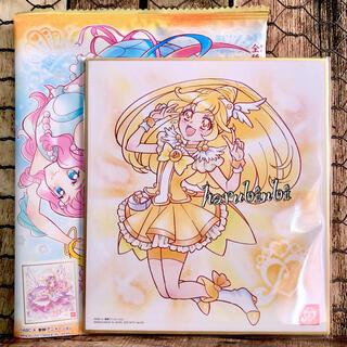 バンダイ(BANDAI)のキュアピース  プリキュア 色紙ART4 ノーマル 色紙アート4(印刷物)