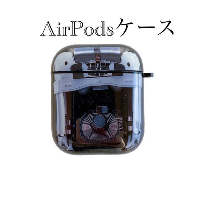 新品未使用 AirPods 保護ケース スケルトン カラビナ付き スマホ/家電/カメラのオーディオ機器(ヘッドフォン/イヤフォン)の商品写真