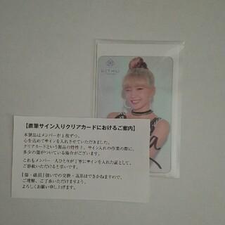 NiziU マユカ クリアカード 直筆サイン