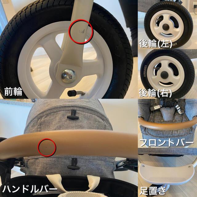 AIRBUGGY(エアバギー)のAir Buggy ココブレーキEX フロムバース アースグレイ キッズ/ベビー/マタニティの外出/移動用品(ベビーカー/バギー)の商品写真