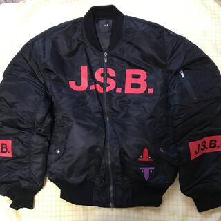 三代目 J Soul Brothers - 美品 JSB  MA-1 ジャケット