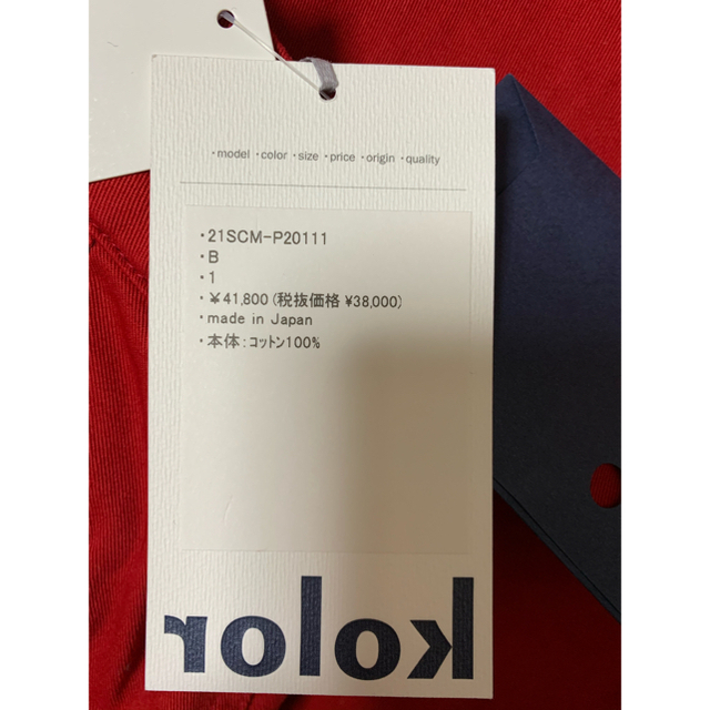 kolor(カラー)のkolor 21ss ワイドチノクロス メンズのパンツ(チノパン)の商品写真