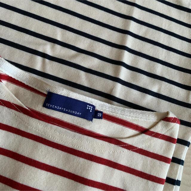 SEVENDAYS=SUNDAY(セブンデイズサンデイ)のセブンデイズ=サンデイ ボーダー2点セット キッズ/ベビー/マタニティのキッズ服女の子用(90cm~)(Tシャツ/カットソー)の商品写真