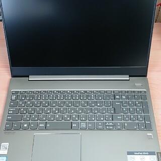 Lenovo - 【美品】Lenovo IdeaPad S540