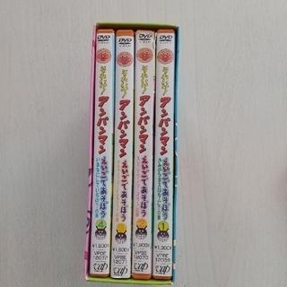 アンパンマン(アンパンマン)のアンパンマン えいごであそぼう DVD4枚セット(キッズ/ファミリー)