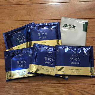 エイージーエフ(AGF)のAGF ちょっと贅沢な珈琲店  ドリップパック 5袋+1袋(コーヒー)