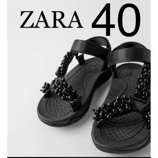 ZARA - ZARA ザラ 新品 ビーズ付きフラットスポーツサンダル 40