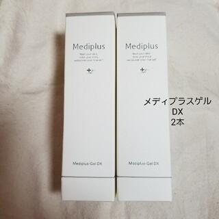 メディプラスゲル DX 160g 2本 mediplus