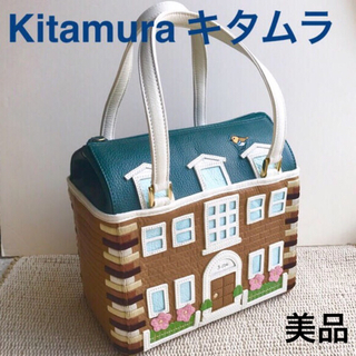 Kitamura - 【美品】キタムラ お家 ハンドバッグ ブランド フランシュリッペ ツモリチサト