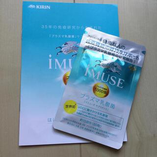 キリン(キリン)のKIRIN iMUSE(その他)