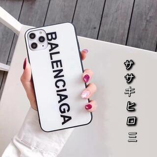 Balenciaga - 新品の強化ガラス iPhone12promax ホワイト 即日発送可能