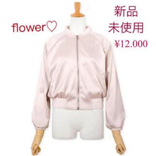 フラワー(flower)の【新品未使用】UNIQLO♡GU♡ヴァニレ♡dazzlin♡サテンブルゾン(ブルゾン)