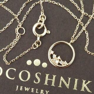 ココシュニック(COCOSHNIK)のココシュニック K10 ダイヤモンド ネックレス ランダム ラウンド 美品(ネックレス)