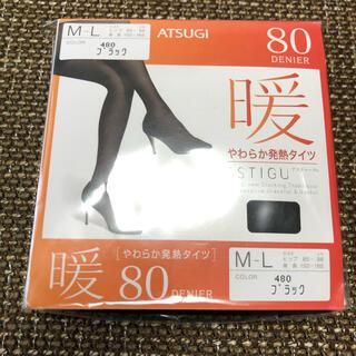 Atsugi - 80デニール タイツ