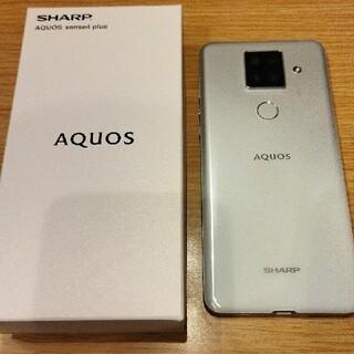 SHARP - AQUOS sense4 plus ホワイト
