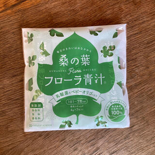 ナチュラルサイエンス 桑の葉フローラ青汁(青汁/ケール加工食品)