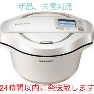 SHARP - ヘルシオ ホットクック 2.4L 電気無水鍋 ホワイト系 KN-HW24F-W
