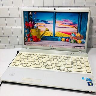 SONY - 訳有大特価!爆速★SSD256GB/4GB/SONY ノートパソコン