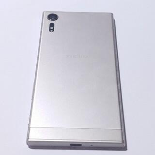 Xperia - SIMフリー Xperia XZs 602SO
