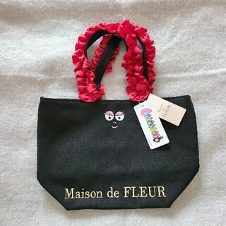 メゾンドフルール(Maison de FLEUR)のメゾンドフルール フリルハンドルトートバッグ(トートバッグ)
