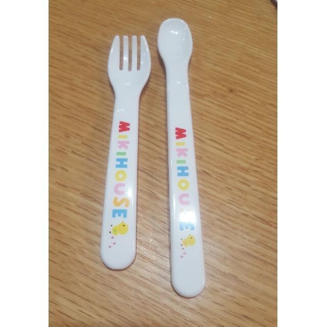 mikihouse(ミキハウス)のミキハウス☆カトラリー キッズ/ベビー/マタニティの授乳/お食事用品(スプーン/フォーク)の商品写真