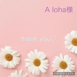 A loha様*:.。. (イヤリング)