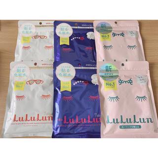 ルルルン フェイスパック 7枚×6袋  青のパック 白のパック ピンクのパック(パック/フェイスマスク)