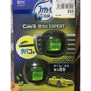 ピーアンドジー(P&G)の新品未使用 車用ファブリーズ(車内アクセサリ)