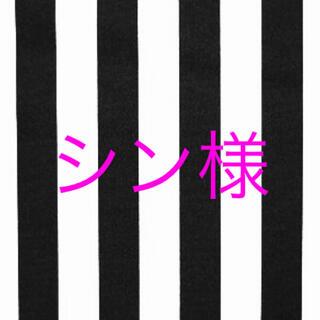 シン様専用 グラスカード  鳥×ハート 30枚(カード/レター/ラッピング)