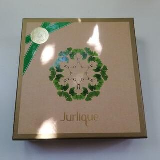 ジュリーク(Jurlique)の【Jurlique ジュリーク】ギフトボックス(ケース/ボックス)