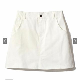 GRL - 【新品】ツイル台形スカート ホフホワイト