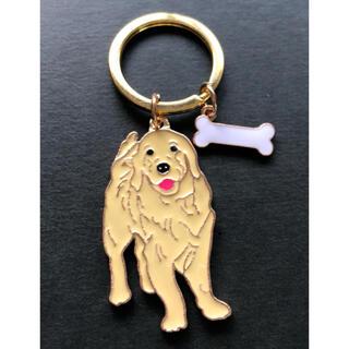 可愛い犬デザイン ♡ キーホルダー dog ゴールデンレトリバー