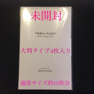 【新品未開封 】かづきれいこデザインテープ 大判タイプ4枚入り(使用説明付き)