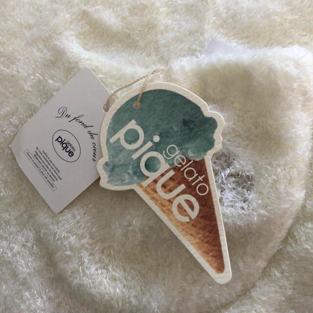 gelato pique(ジェラートピケ)のジェラートピケ  ハラマキ レディースのルームウェア/パジャマ(ルームウェア)の商品写真